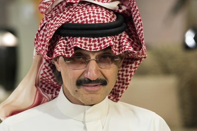 Billionaire Prince with Stakes in Apple and Twitter Arrested in Gov't Purge