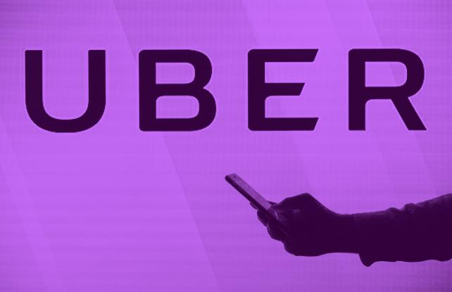 Uber launches a rewards program, and Lyft announces one too