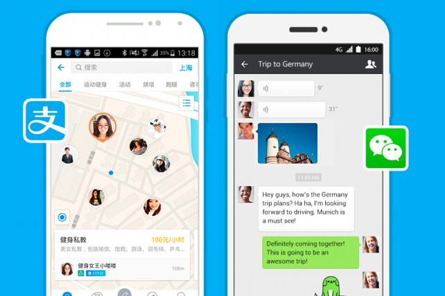 Alipay (l.) and WeChat android apps
