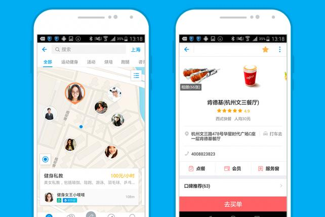 Many Brands Bought Into China's Mobile Payments Craze, But There Are Holdouts