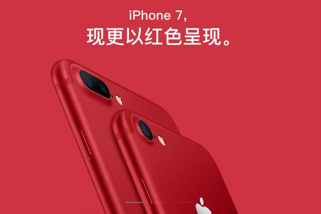 The red iPhones on Apple's China website