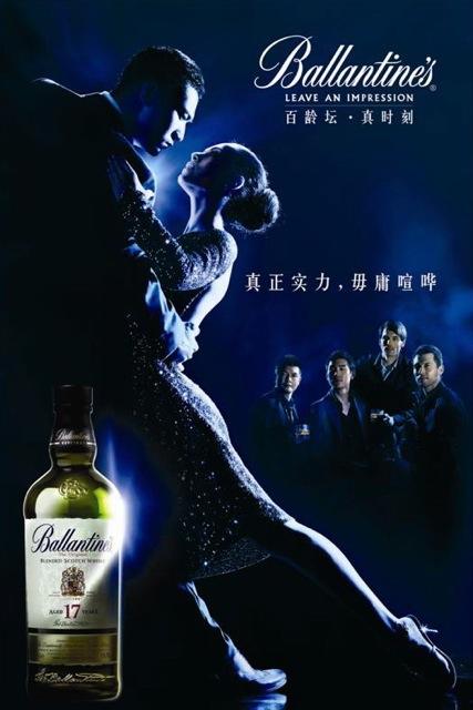 Pernod Ricard Eschews Flash for Substance in Ballantine's Ads