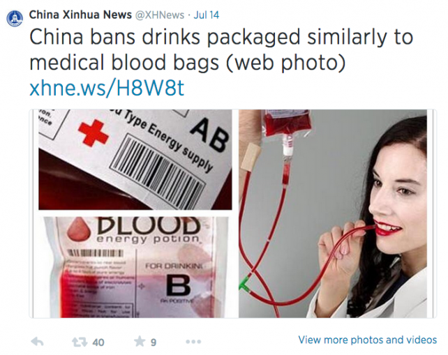 China's official news agency announced a ban on 'vampire juice' packaged like blood.