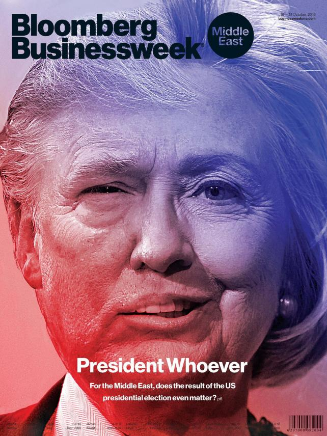 Oct. 16-31, 2016 cover of Bloomberg Businessweek Middle East