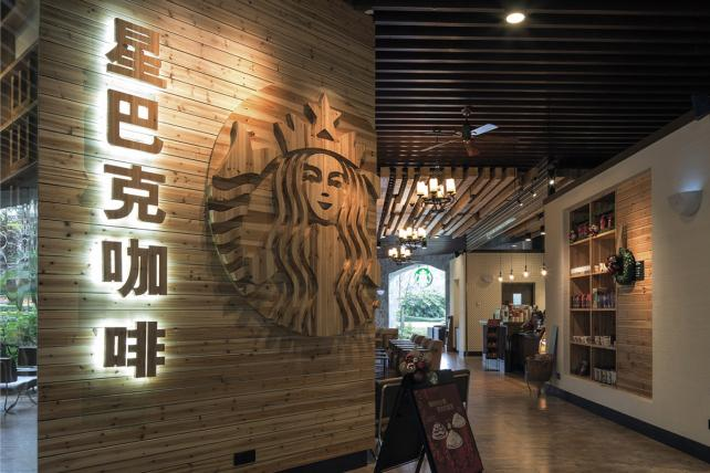 The Starbucks at Dongguan Mission Hills Golf Club in China.