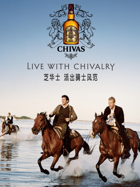 Chivas Turns Chinese Whiskey Fans Into Modern Knights