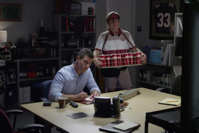 Dr. Pepper: Film Room14