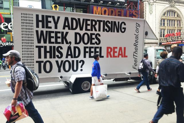 That Out-of-Home Campaign Rolling Around Advertising Week Has a Secret Message for Robots, Ad Execs