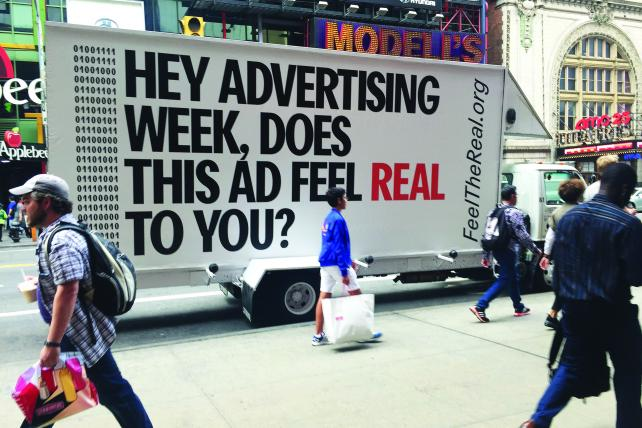 Feel the Real campaign