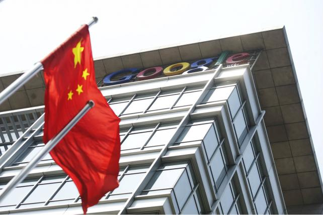 The Chinese flag flying outside