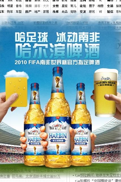 AB InBev Raises Harbin's Image With World Cup Alliance