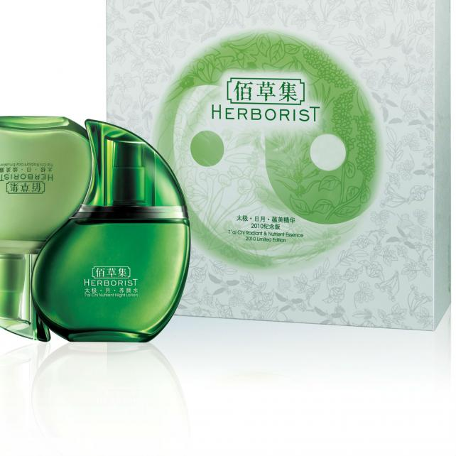 China's Herborist Aims to Be a Global Natural Skin-Care Brand