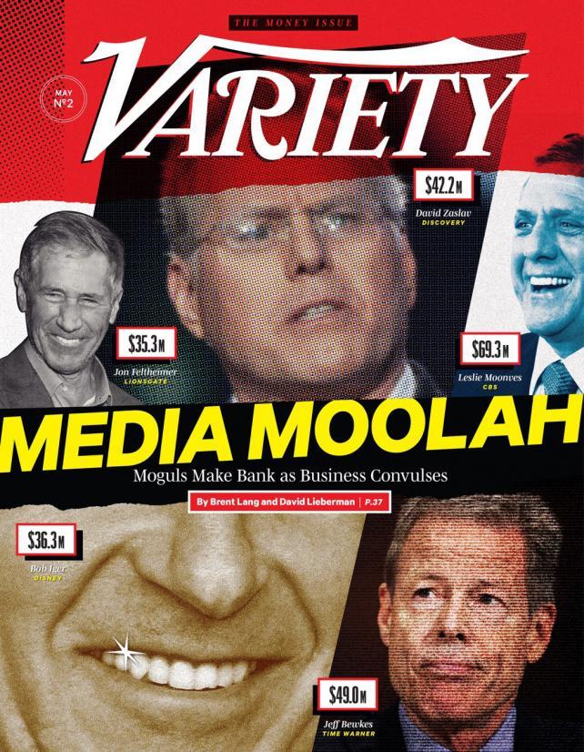 Variety's 2018 'Money Issue.'