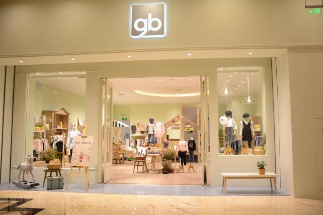 Goodbaby is a huge Chinese baby-and-child company; here, a new store in Chengdu.