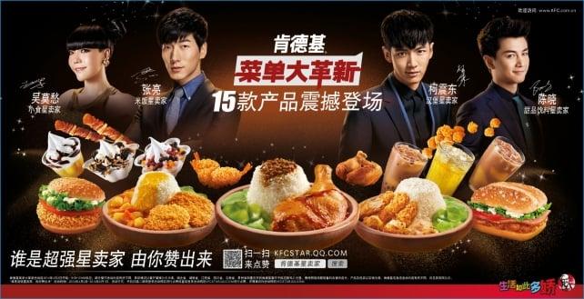 The stars of KFC in China
