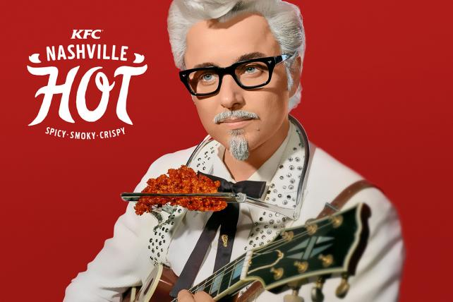 See the Colonel: KFC's Latest Adman is Pete Campbell (Vincent Kartheiser)