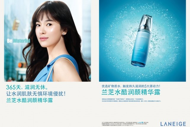 Chinese Opt For Korean Imports Over Western Beauty Brands