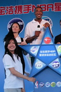 NBA Partners With P&G for National Road Show