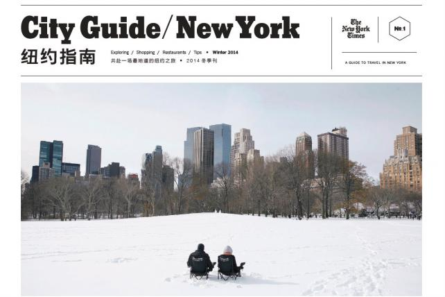 Print Isn't Dead: New York Times Debuts Publication for Chinese Travelers