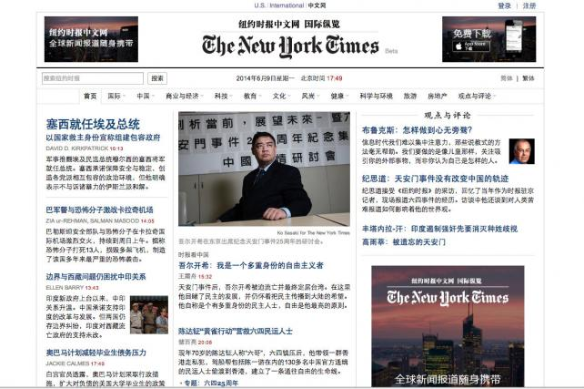 The New York Times' Chinese-language site