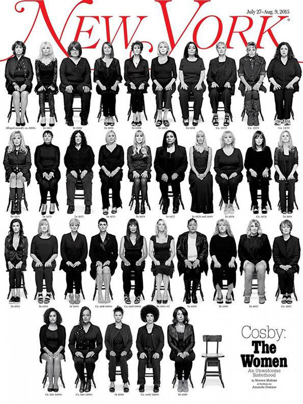 New York Magazine: 'Cosby: The Women' Cover