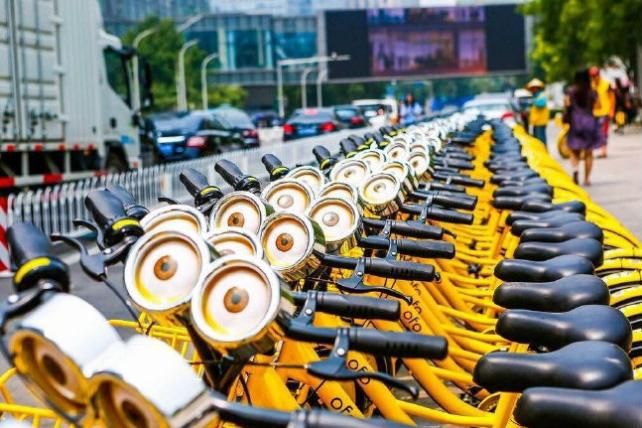 China's Crazy for Bike-Sharing, and Advertisers Are Tapping Into That