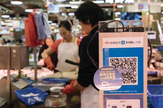 Alibaba vs. Amazon reveals China's digital commerce edge