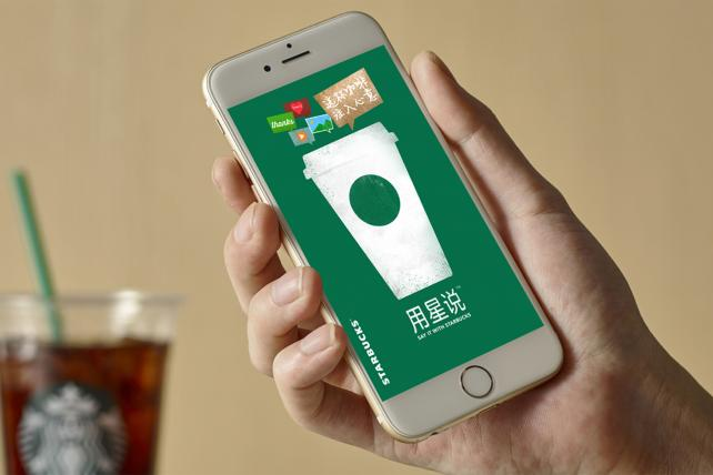 'Say it with Starbucks' is the new social gifting feature on WeChat.