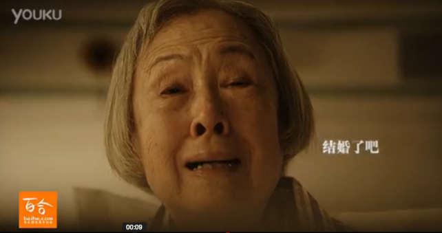 This Ad Made China's Singles Collectively Gag