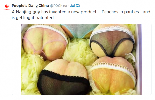 Big consumer news in China: peach butts are now on sale.