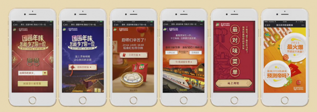 An Isobar campaign used WeChat to help Unilever's Knorr target professional chefs in China.
