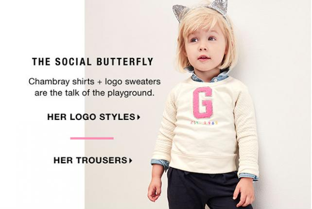 Image result for gap social butterfly ad