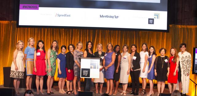 The 2015 Women to Watch honorees at Cipriani in New York.