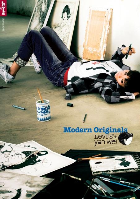 Levi's Creates Modern Originals Line for China