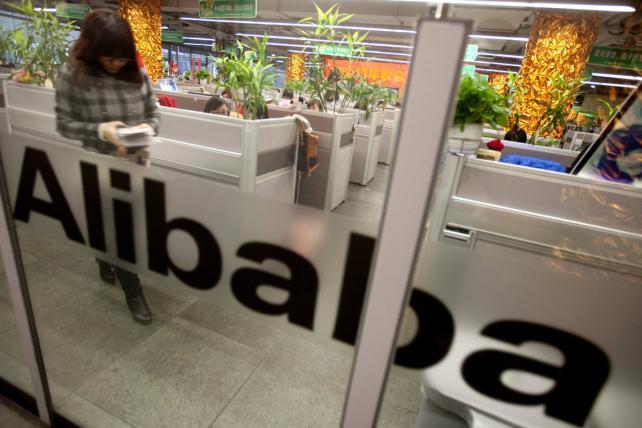 Alibaba's headquarters in Hangzhou, China