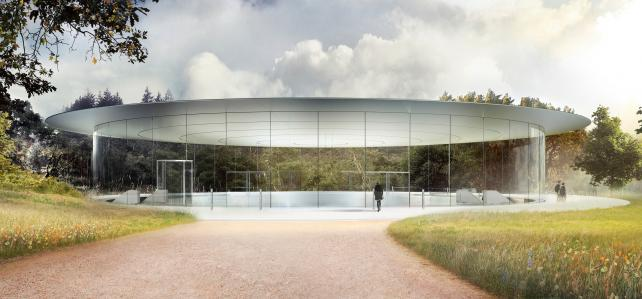 A rendering of Steve Jobs Theater at Apple Park.