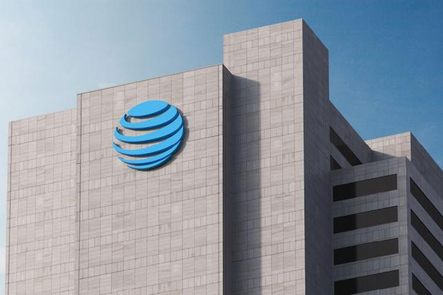 Whitacre tower, the AT&T headquarters, in Dallas, Texas.