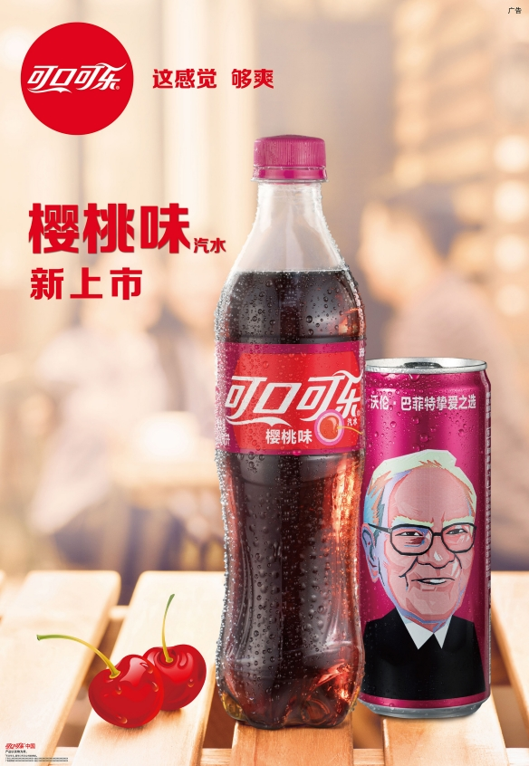 Influential investor Warren Buffett appears on cans of Cherry Coke in China in an image Coca-Cola promises is not an April Fool's prank.