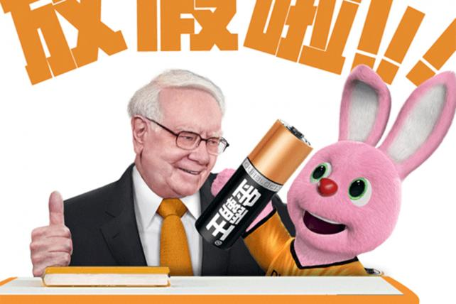 Warren Buffett Is Duracell's New Celebrity Endorser in China, and His Face Is on Branded GIFs