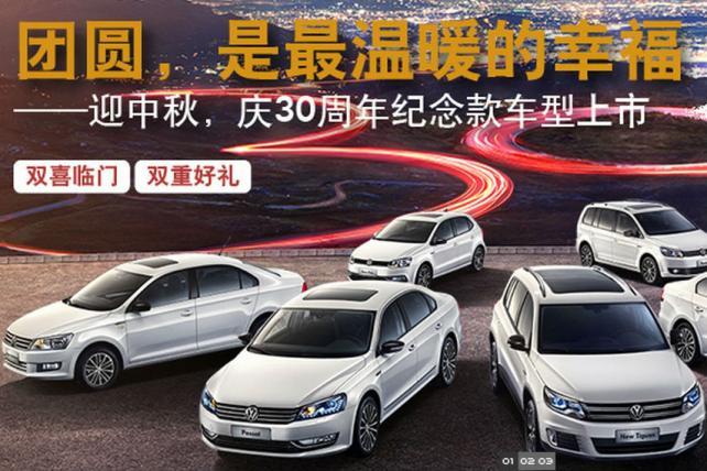 Why People Actually Buy Cars Online in China