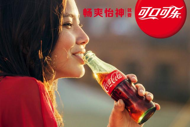 Coca-Cola China is turning to a crowdsourcing platform for new creative ideas