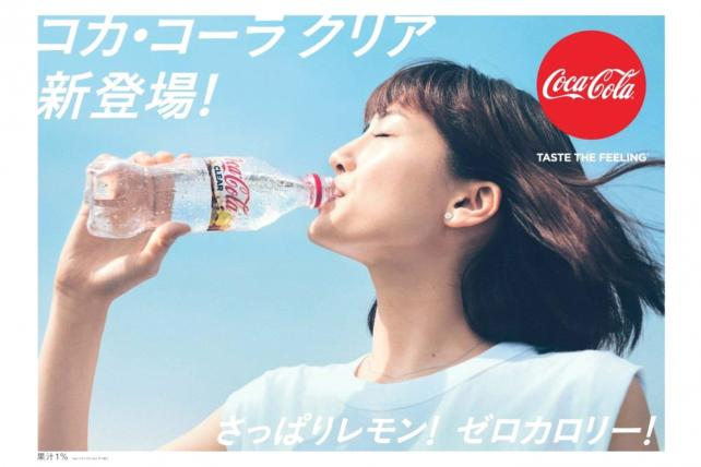 Marketer's Brief: Remember Crystal Pepsi? Coke finally answers --in Japan