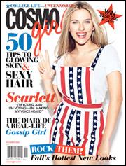 hearst closes cosmogirl media ad age