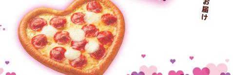 If You Thought Domino's Was Creative, Check Out What It's Doing in Japan