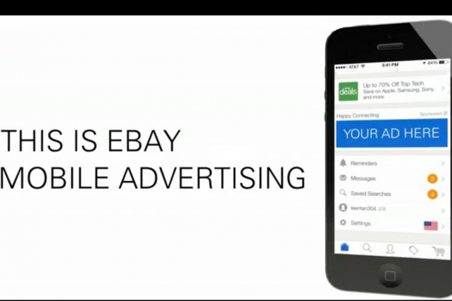EBay is resurrecting its in-app mobile ads.