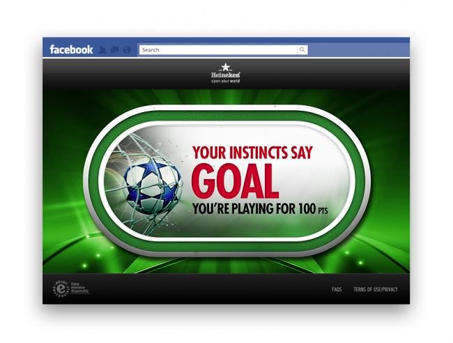 Heineken: Star Player -- Best of 2011 IX #2