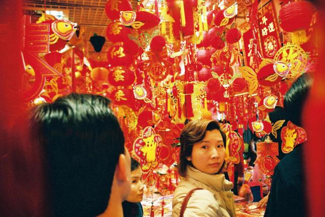 Lunar New Year in Shenzhen, China.