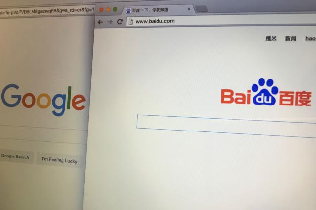 Here's What Advertisers Should Know About China's Fast-Changing Search Market