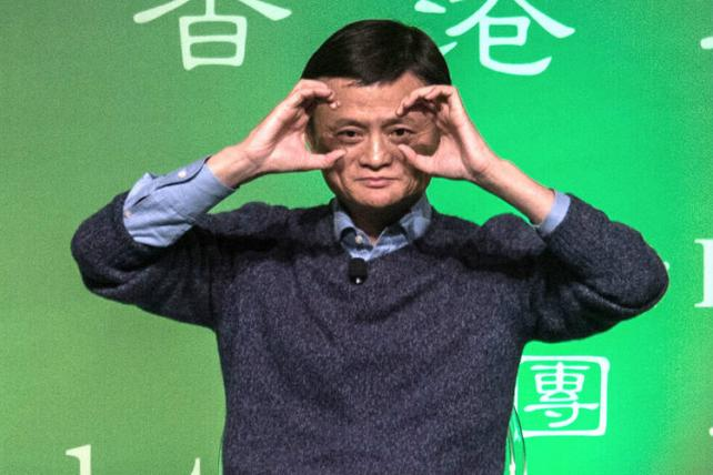 Jack Ma, billionaire and chairman of Alibaba Group, in Hong Kong in February.