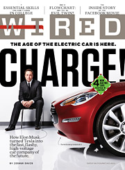 Wired Is No. 10 on Ad Age's Magazine A-List